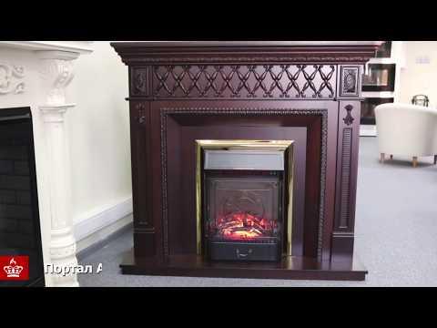 Электрический Очаг Royal Flame Majestic FX Brass. Видео 2