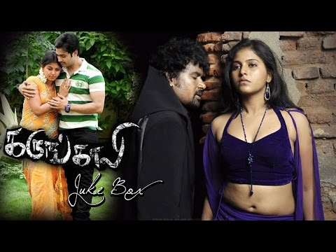 Karungali Tamil Movie  - Juke Box | Kalanjiyam, Srinivas, Anjali | Srikanth Deva | Tamil Film Songs thumbnail