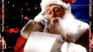 Vasya Oblomov A Letter To Santa Claus▲Жми Поделиться▼
