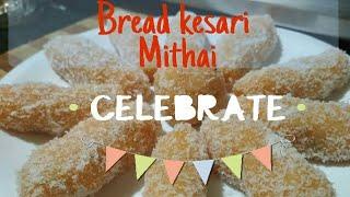Diwali special-Bread kesari mithai recipe | sweets recipe in hindi | simple and easy recipes