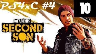 InFamous Second Son #10 Ангелы (Дурная репутация Второй сын)