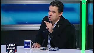 احمد الشريف: محمد صلاح ... رزق مصر
