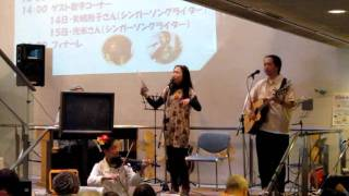 台東区の歌/矢嶋裕子+松田+アトム+えっちゃん