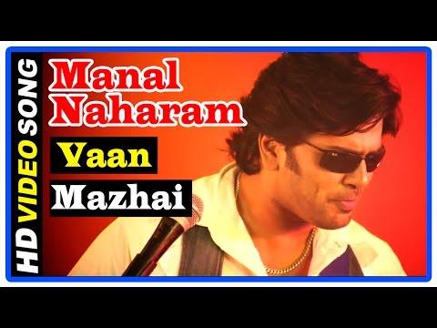 Manal Naharam Tamil Full Movie | Songs | Vaan Mazhai Song | Goutham Krishna | Varuna Shetty