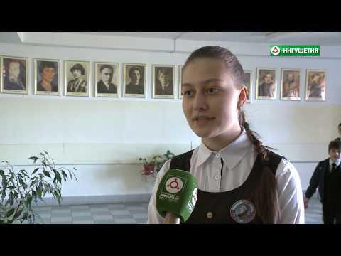 Фатима Булгучева учитель русского языка и литературы лицея №1 г.Назрань