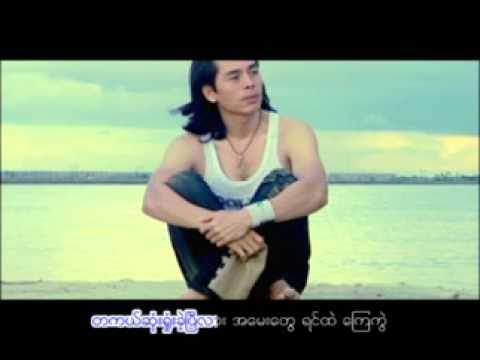 -kyaw-naing-win