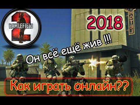 бесплатные шутеры 2018