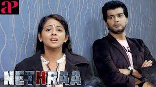 nethraa-2019-movie-scenes-subiksha-fails-to-prove-the-truth-vinay-rai-imman-annachi