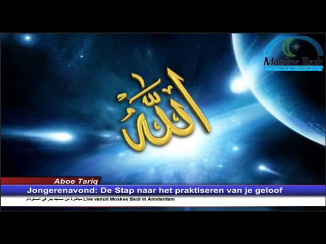 Abou Tariq: De stap naar het praktiseren van je geloof
