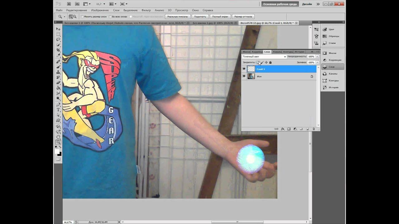 Как сделать расенган видео фото 100