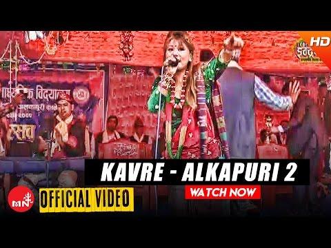 Indreni Team ||  Kavre ko Alkapuri | Part - 2