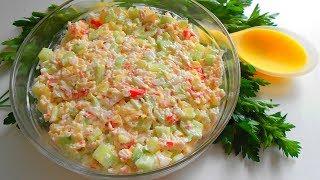 Вкусный салат с сыром.Рецепт с чесночком.