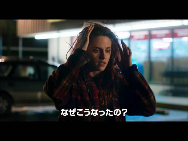 映画『エージェント・ウルトラ』劇場特別予告編