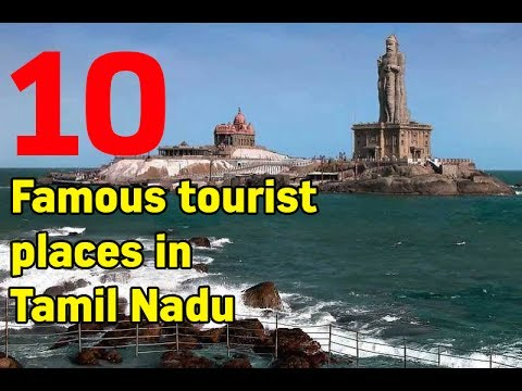 10 places in tamilnadu need to visit