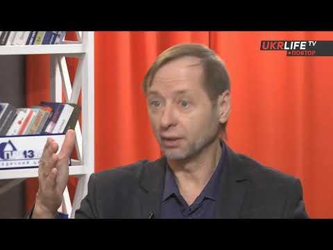 Ефір на UKRLIFE TV 19.02.2020