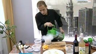 Вести-Хабаровск. Молекулярная кухня(Хабаровский общепит начал химичить, причем в буквальном смысле этого слова. В городе появилось молекулярна..., 2015-12-16T02:11:07.000Z)
