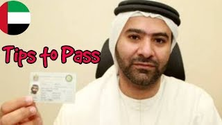 UAE Driving License Update || Final test Passing Tips