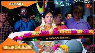 Vanathai Pola - Promo | 23 April 2021 | Sun TV Serial | Tamil Serial