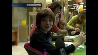 Мастер-класс по кляксографии в Российской национальной библиотеке