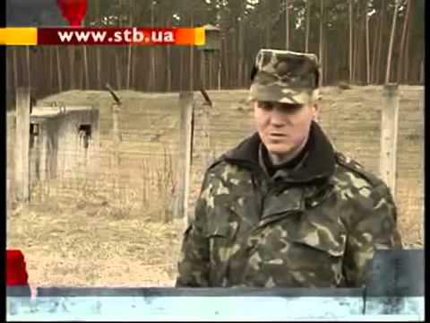 Тайны Украины  Ядерное разоружение