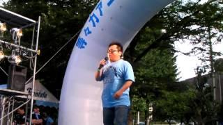 「天体戦士サンレッド」 とどろき豪華絢爛歌謡祭