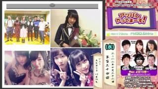 AKB48 柏木由紀 ゆきりん ケンコバ 西川貴教 ノンスタ パンサー向井 筧...