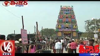 Maha Shivaratri Festival Celebrations In All Shiva Temples   Teenma...