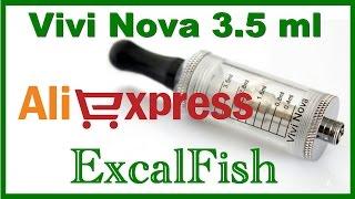 Vivi Nova атомайзер на 3,5 ml