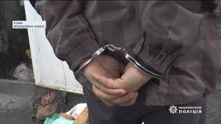 Кримінал: злочини та розкриття