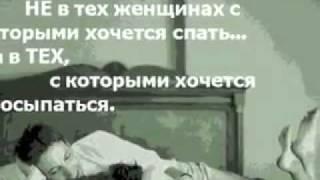 Aleks Jackman-ДОБРОЕ  УТРО!!!.