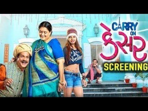 carry_on_kesar_-gujarati-video-song-latest