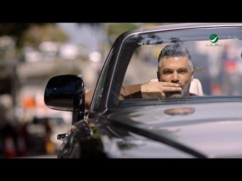 Fares Karam ... Bala Hob Bala Bateekh - Video Clip | فارس كرم ... بلا حب بلا بطيخ - فيديو كليب