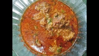Mutton sorba recipe