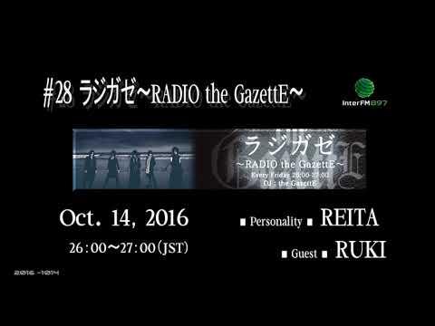 #28 ラジガゼ~RADIO the GazettE~REITA & RUKI 2016.10.14