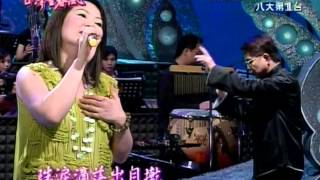 方怡萍+可憐的小姑娘+台灣望春風