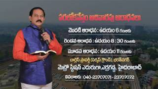 paralokanestham ministries sunday worships dont miss it