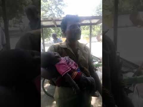 Gandhi dham RAM bag hospital doctors corruption