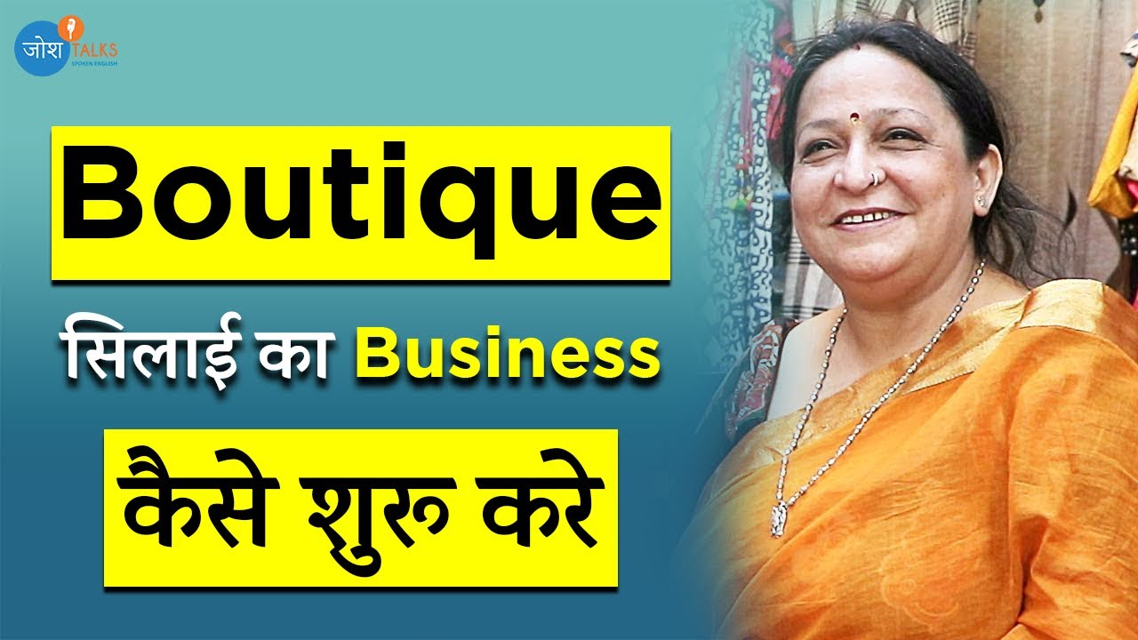 How To Start Fashion Boutique Business Plan Starting Women S Clothing Boutique Business In India Youtube
