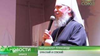 Воскресные школы Брянска отметили Рождество