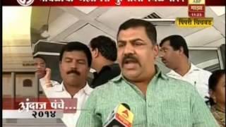 Maval Loksabha Elections 2014   Andaz Panche ABP Mazha - Sarang Kamtekar / Laxman Jagtap