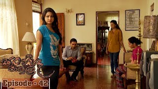 Sanhinda Pamula | Episode 42 - (2018-09-22) | ITN Thumbnail