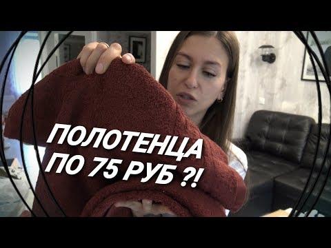 Покупки в текстильном центре РИО / город Иваново / Что купила в РИО и что нам подарил Vivienne Sabo