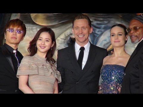 Tom Hiddleston, Samuel L. Jackson, Brie Larson / KONG:SKULL ISLAND Japan Premier
