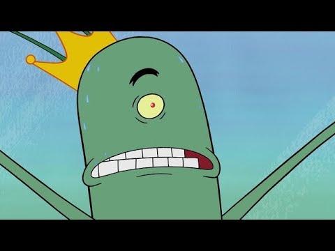 Король планктон /губка боб квадратные штаны \
