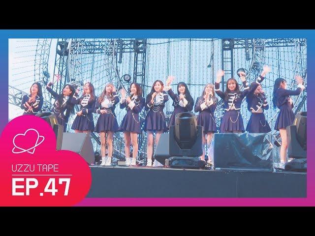 [UZZU TAPE] EP.47 우주소녀의 C-FESTIVAL 비하인드!