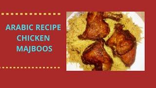 Arabic Recipe