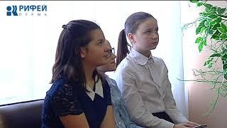 Современное образование. Дети мигрантов