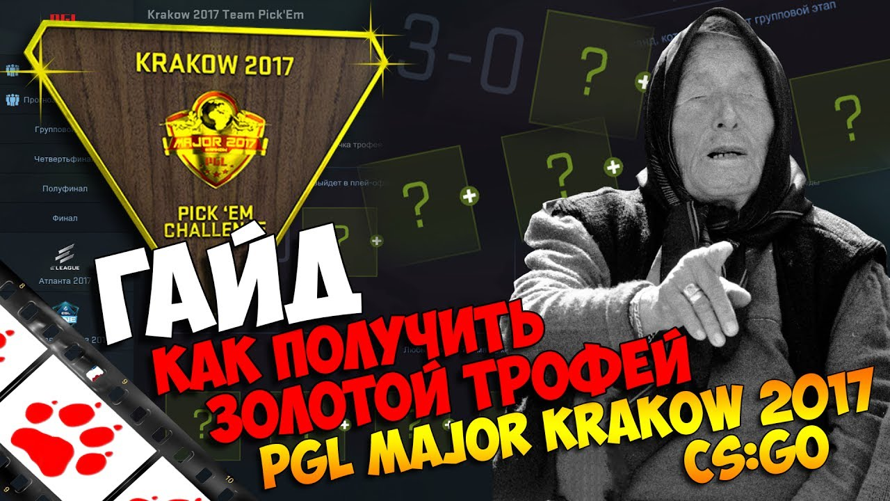 Pgl Major Kraków