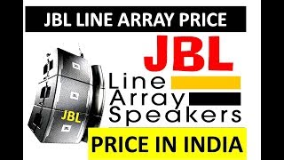JBL Line Array Price in india-JBL VRX932LA-1 12