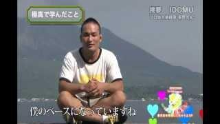 総合格闘家 菊野克紀の放つ超必殺技「三日月蹴り」完成までにも歴史あり...